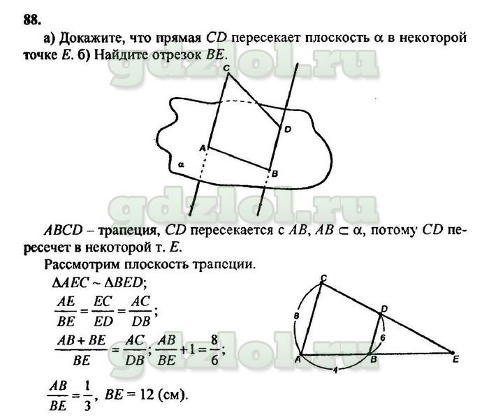 ка-3 многогранники ответы