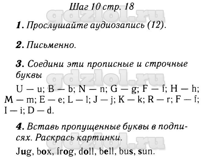 английский язык афанасьева михеева 3 аудиозапись