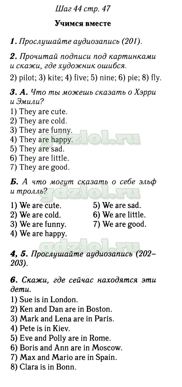английский язык учебник стр 30