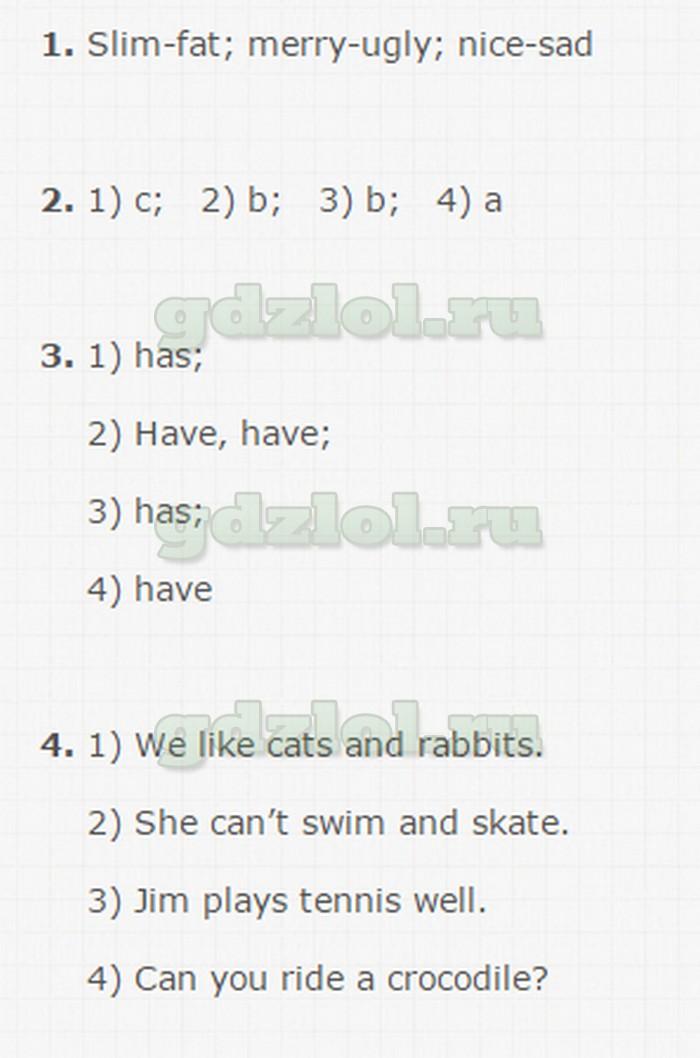 Помогите решить кроссворд по английскому 4 класс we can play well учебник м.з.биболетова страница 12 номер