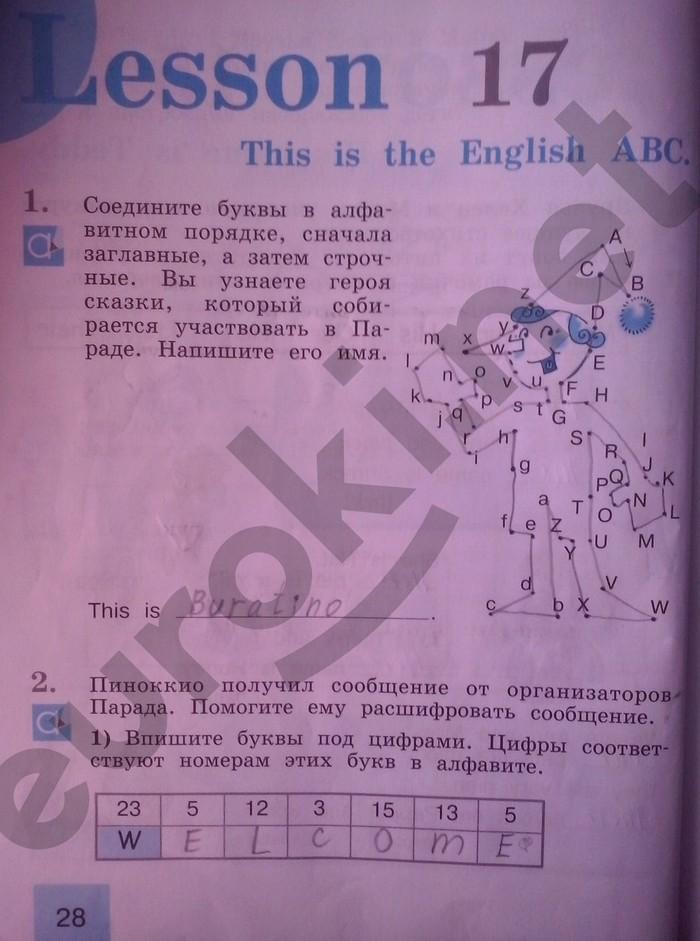 Гдз класс по английскому языку в.п.кузовлёв для рабочей тетради