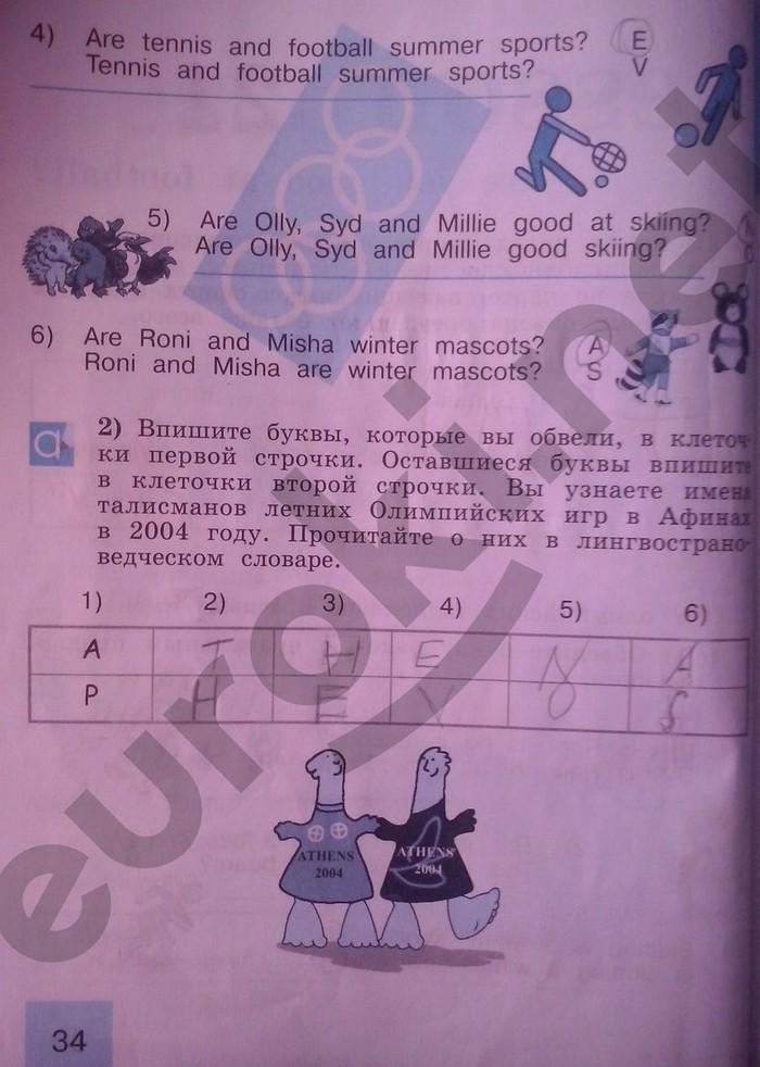 решебник forward english activity book 2 класс ответы