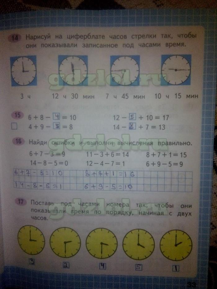 Тпо математика 2 класс решебник моро