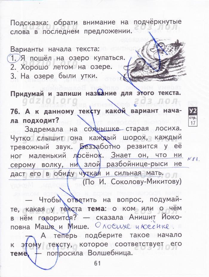 Решебник по бурятскому языку 5 класс нанзатова рабочая тетрадь