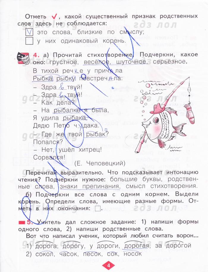 Яковлева решебник