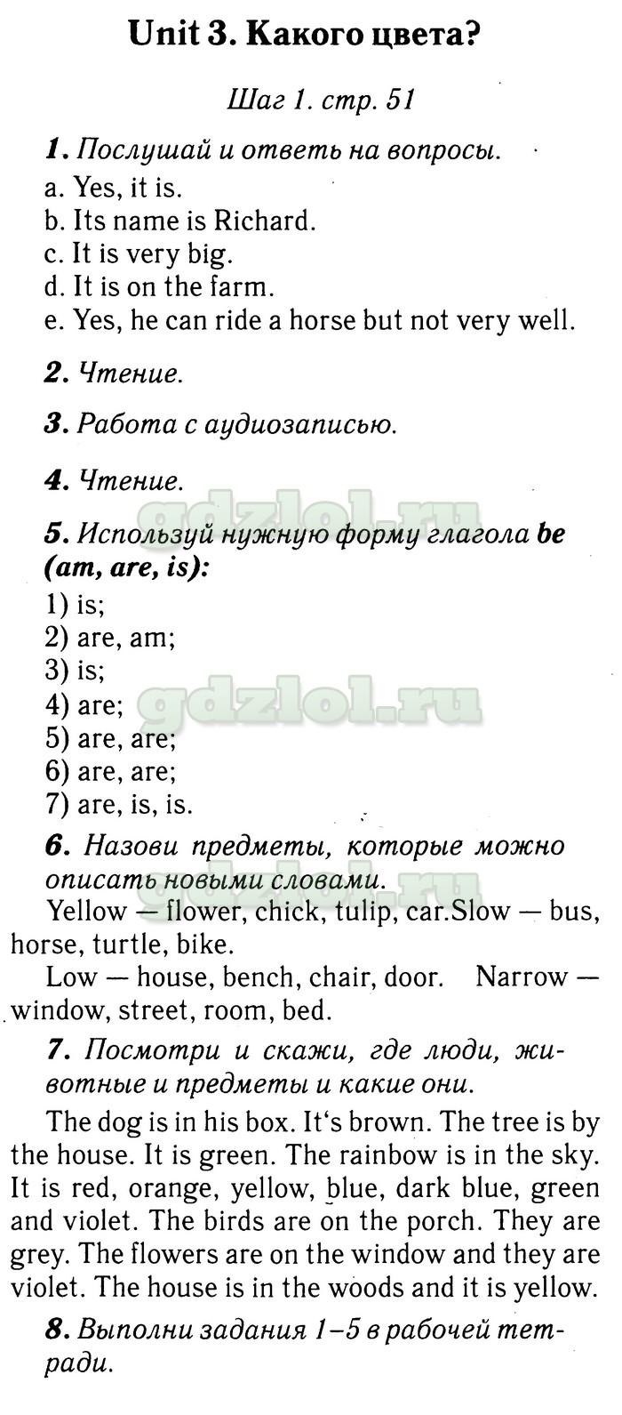 английский язык страница 69 номер 6
