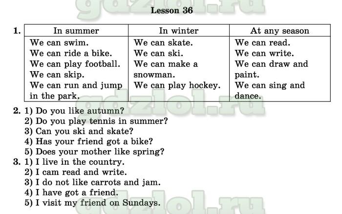 Английский язык гдз 3 класс биболетова учебник