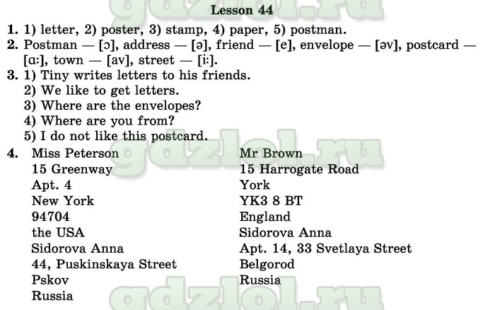 англ язык 3 класс биболетова учебник