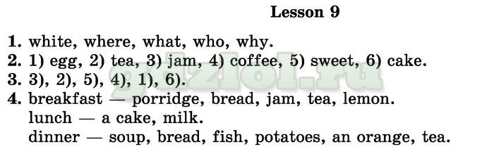 биболетова 3 класс рабочая тетрадь урок 23
