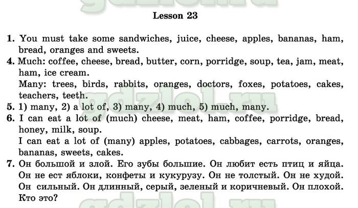 ГДЗ Enjoy English для 8 класса. Биболетова М.З. и др.