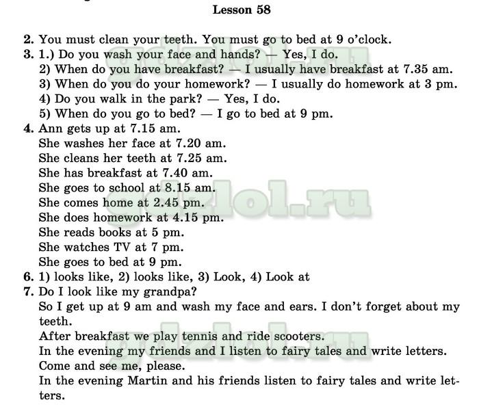 Английский язык биболетова 3 класс 1 часть учебник ответы решебник 2018