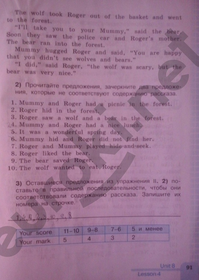 Гдз по английскому языку в.п.кузовлев english 10-11 10-е издание