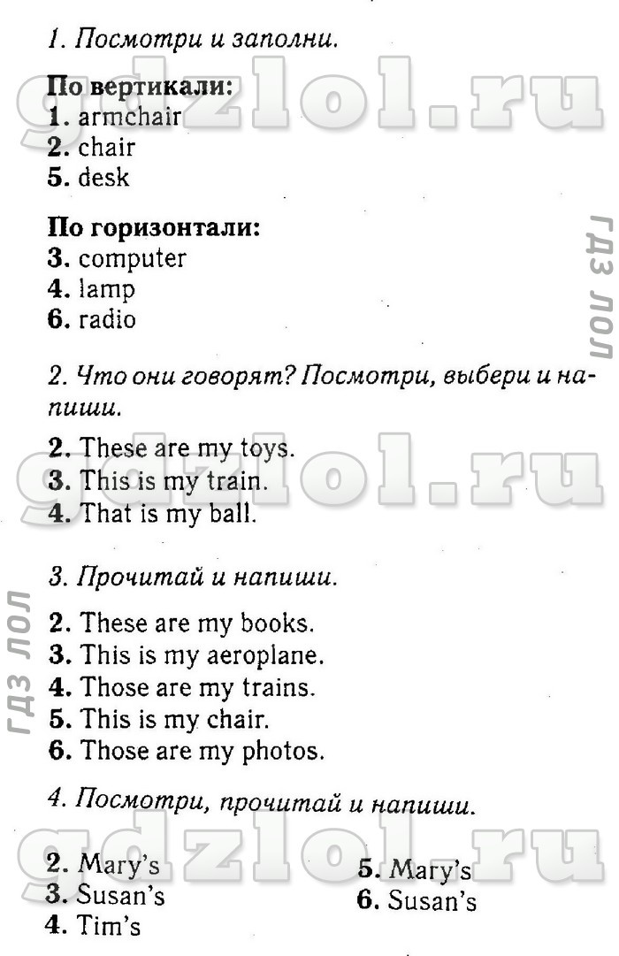 Гдз 4 Класс Английский Язык Быкова Надежда Ильинична