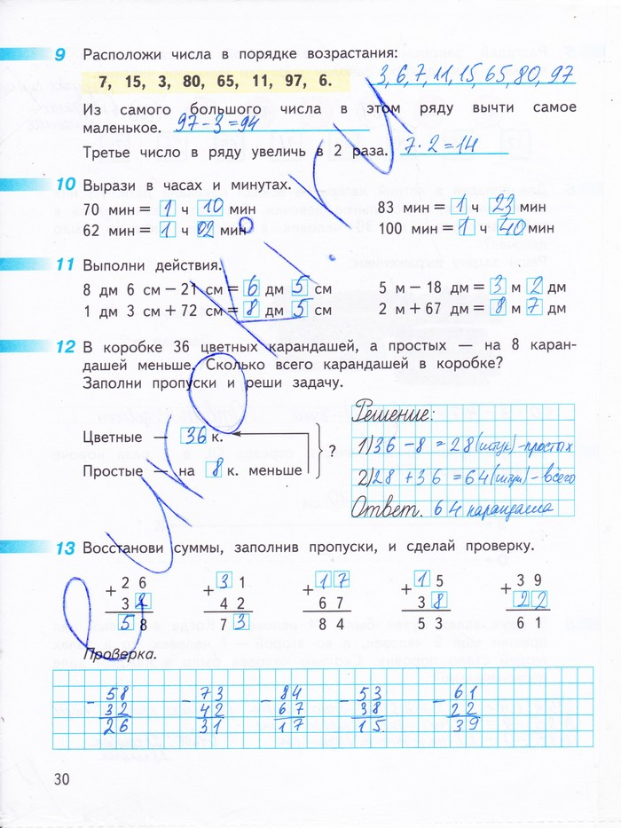 ГДЗ решебник по математике 4 класс Дорофеев Миракова