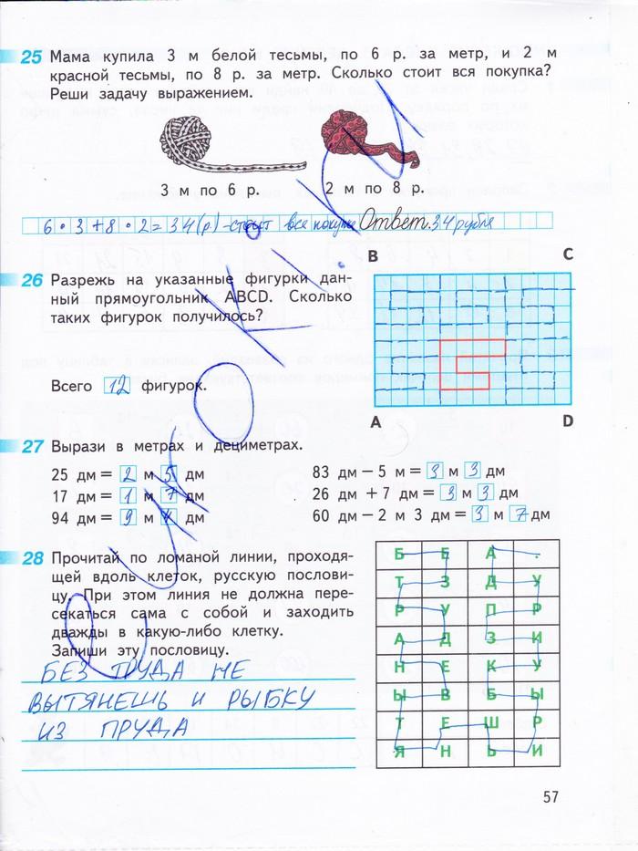 ГДЗ по алгебре 9 класс Г.В. Дорофеев