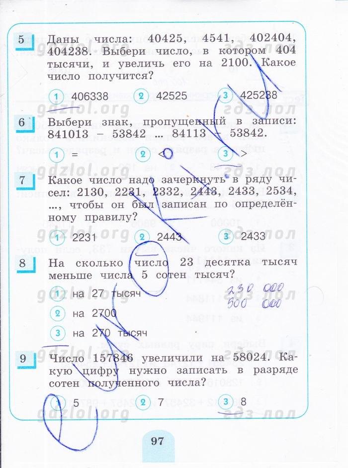 Гдз истомина 3 класс тестовые задания