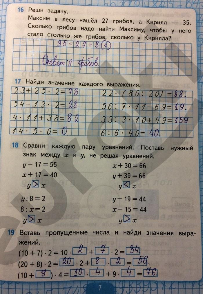 новикова математика в детском саду 3-4 года скачать бесплатно