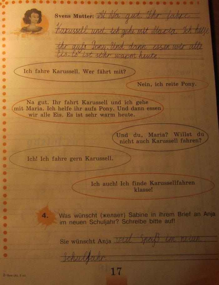 Немецкий язык сделать домашнюю работу по рабочей тетради и.л.бим 1 класс