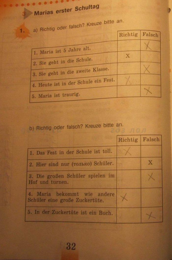 Гдз 5 класс немецкий бим рыжова рабочая тетрадь
