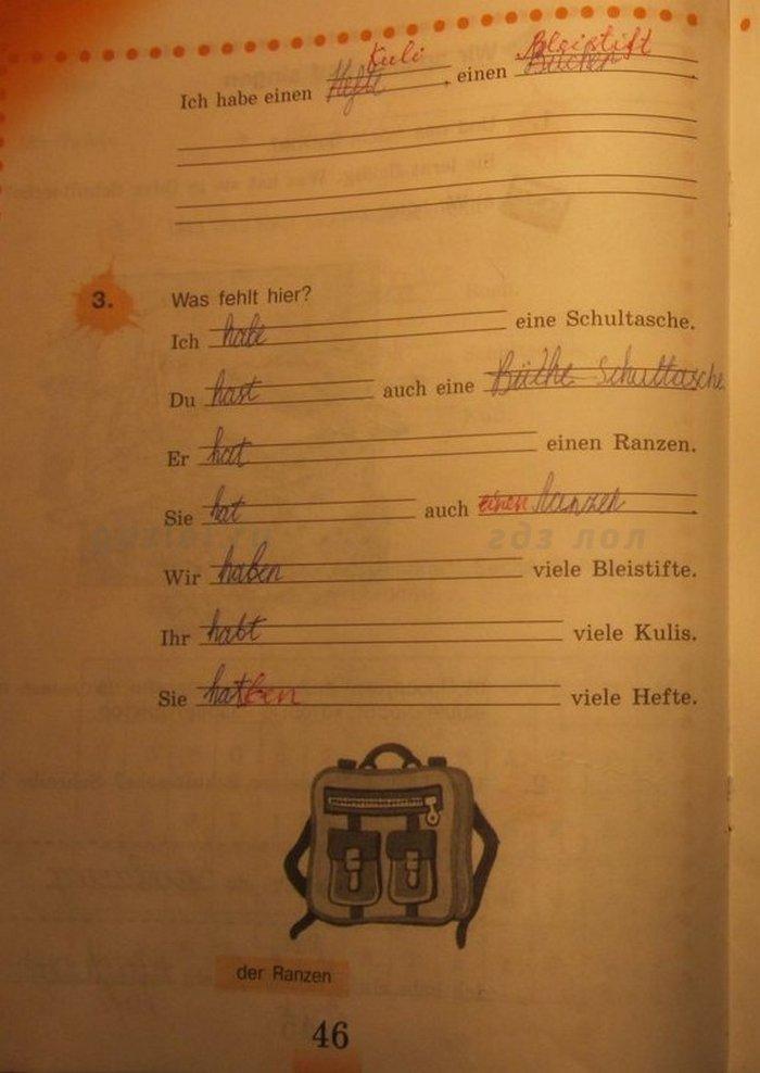 Гдз по немецкому 6 класс бим тетрадь страница 45 упражнение