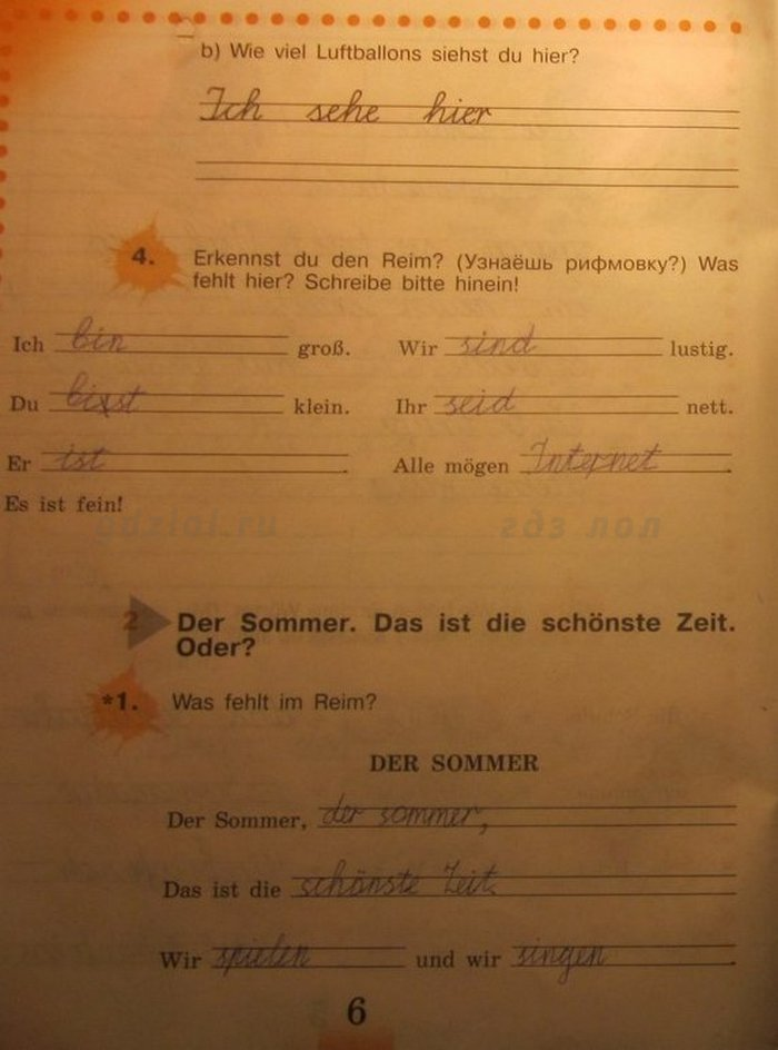 Гдз по немецкому языку on-line