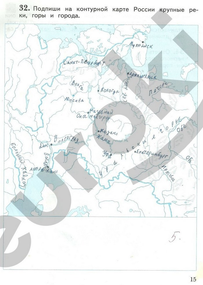кубановедение 3 класс рабочая тетрадь ответы история на карте