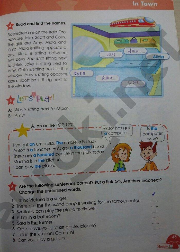 Скачать Решебник За 8 Класс По Английскому Языку