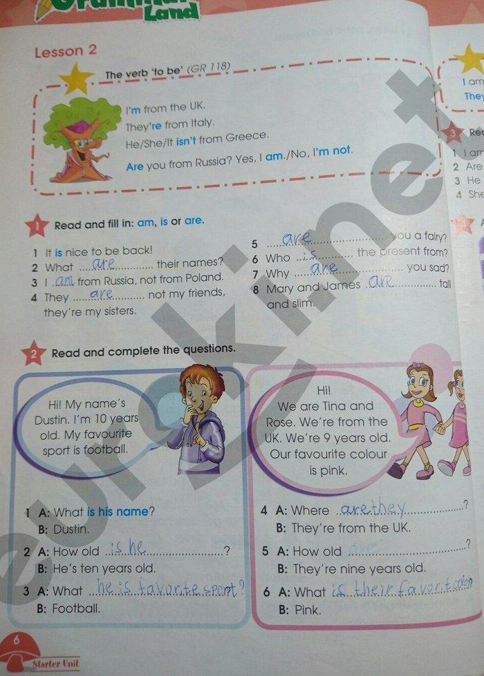 английский язык 5 класс аудирование старлайт