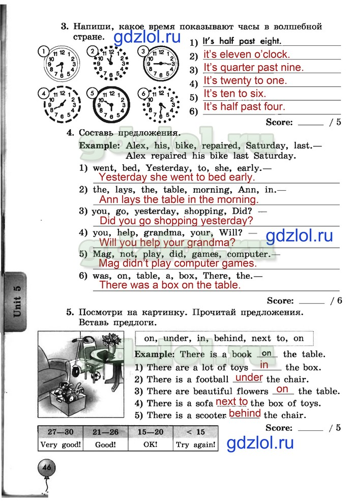 Английский язык 4 класс тест yourself 3 тетрадь