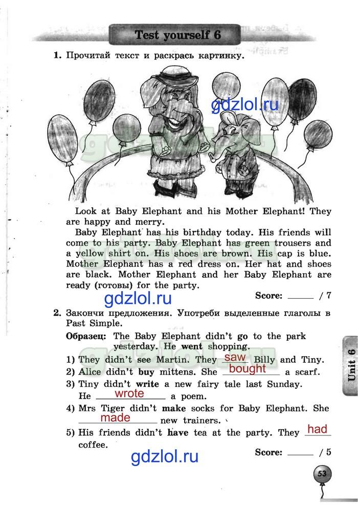 Спиши.ру по англискому языку 4 класс