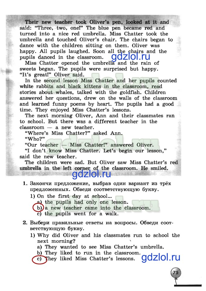 английский язык англий 4 класс учебник биболетова