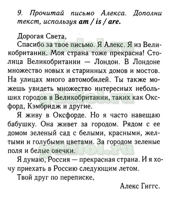 английский стр 36