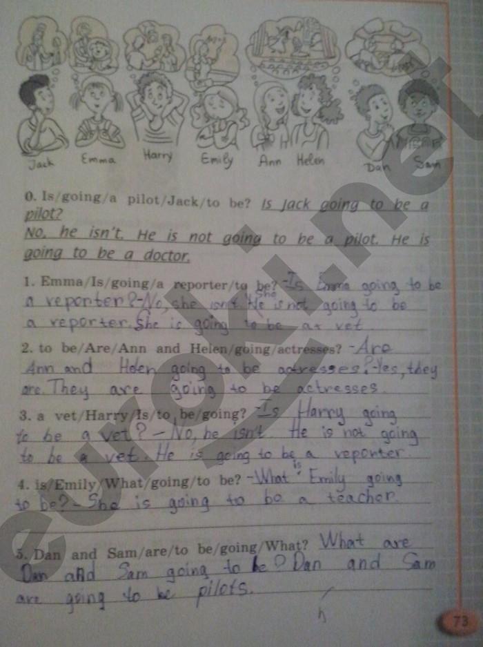 Тетрадь 4 кузовлев рабочая класс гдз по английскому язык