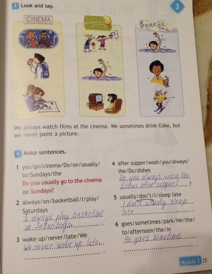 английский 4 класс страница 15