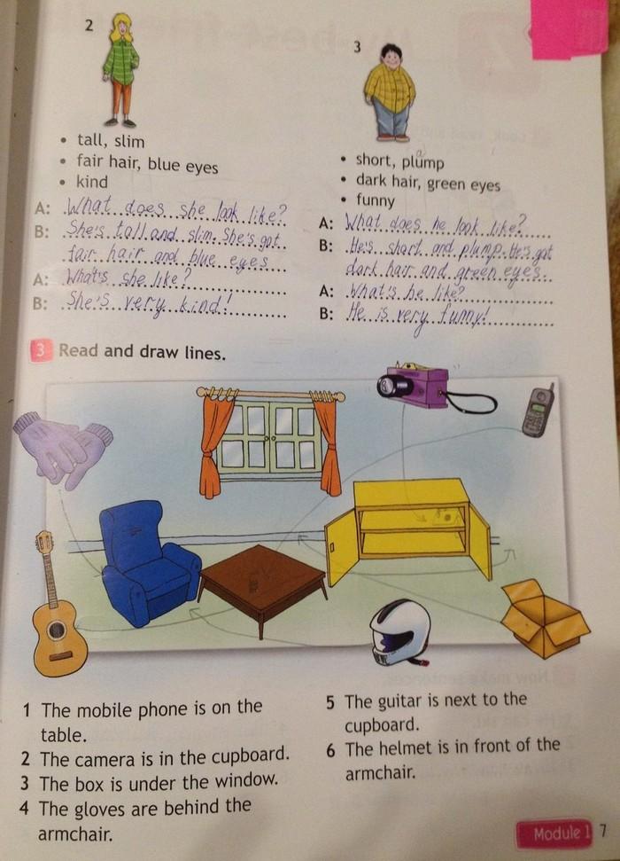 домашняя работа английский 4 класс быкова