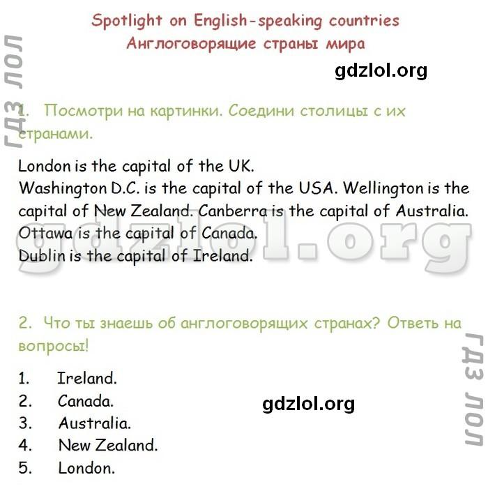 Английский язык 10 класс спорт лайф о.в афанасьева дж.дули и.в михеева ulp