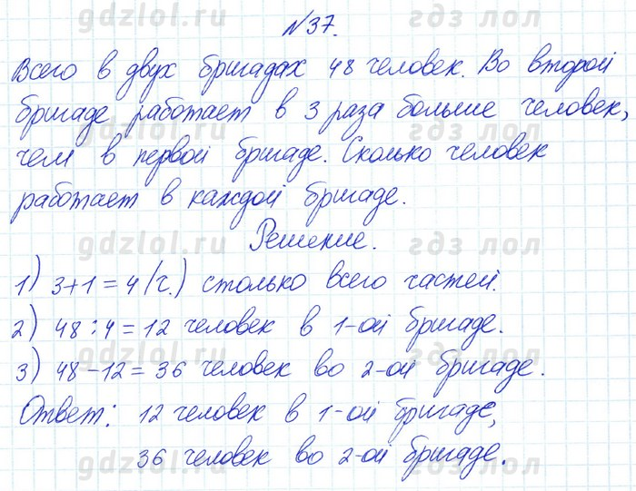 гдз по математике 3 класс чекин 1 часть ответы учебник