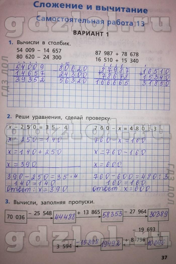 Готовые домашние задания на отлично