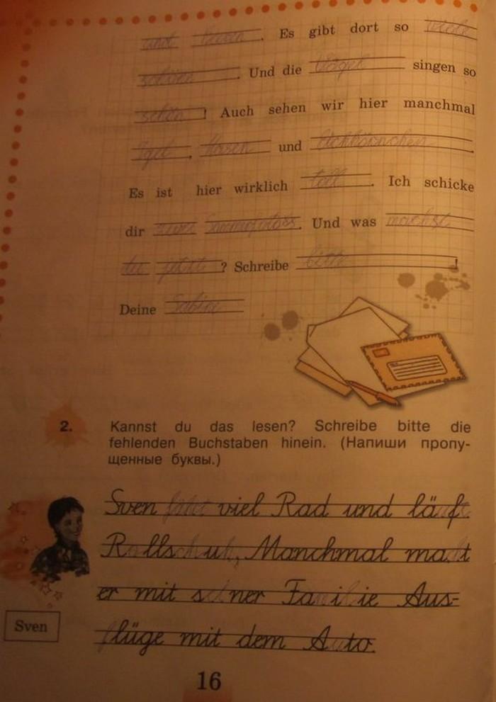 Рабочая немецкому 4 решебник мозаика тетрадь класс по