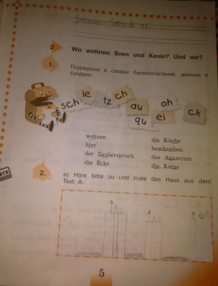 Гдз с ответами и л бим л и рыжова немецкий язык 5 класс рабочая тетрадь решебник