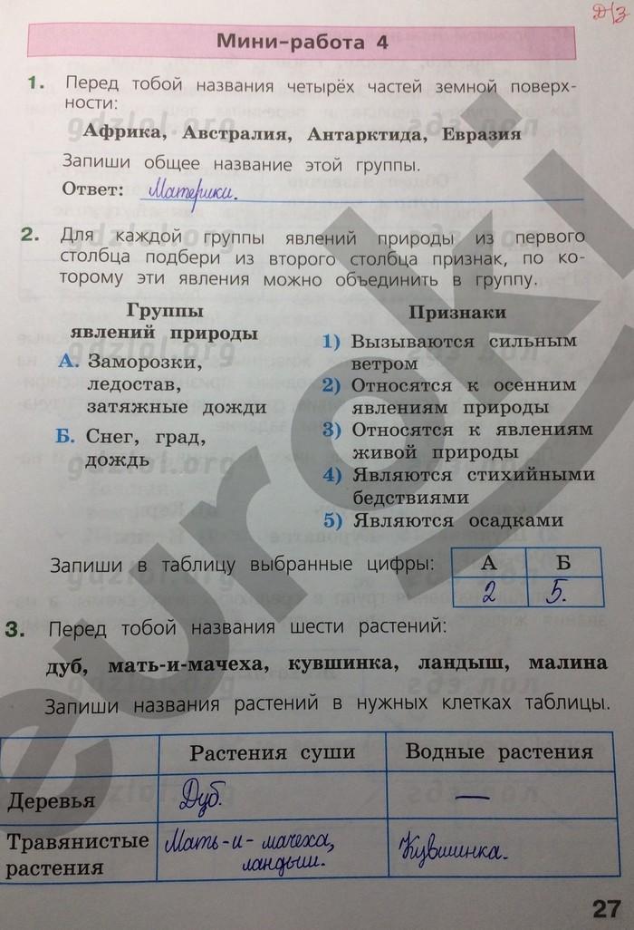 луиджи зойя отец pdf