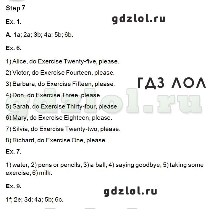 английский язык unit 5 exercises