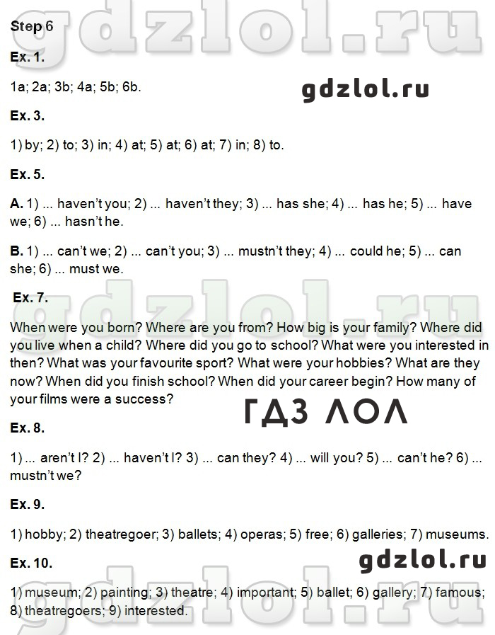 английский язык страница 27 номер 2