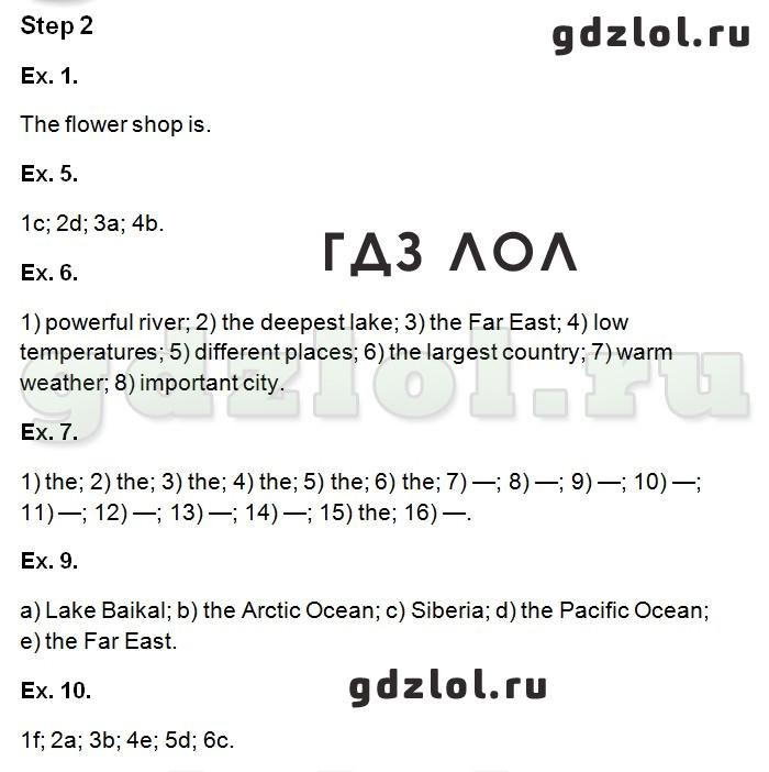 ГДЗ Английский язык Rainbow English 7 класс Афанасьева