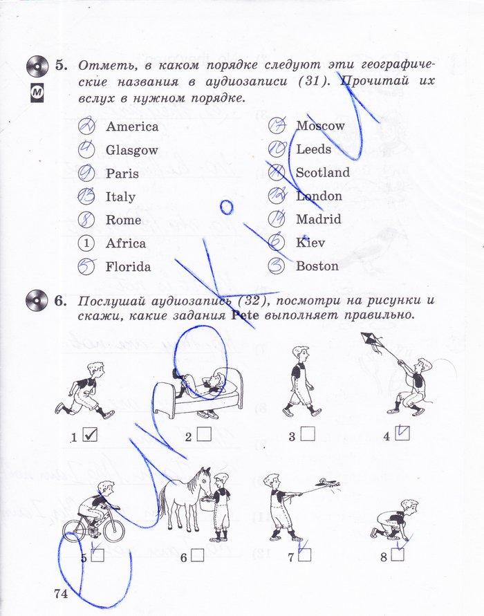 аудиозапись по английскому 5 класс афанасьева