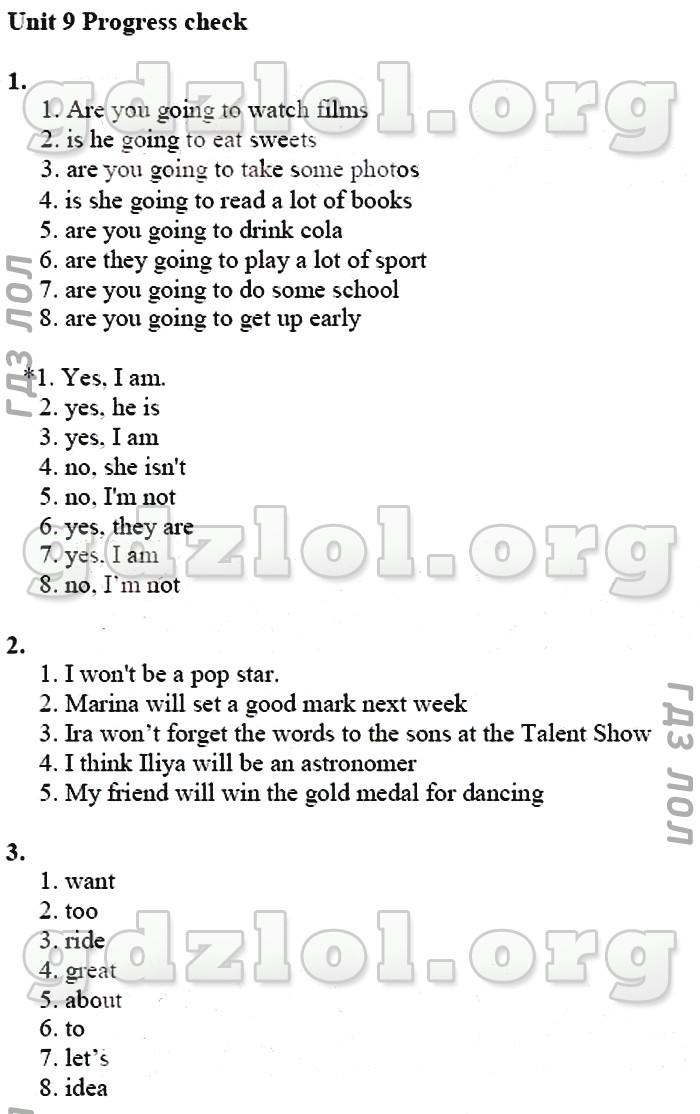 английский язык звездный 5 класс тетрадь