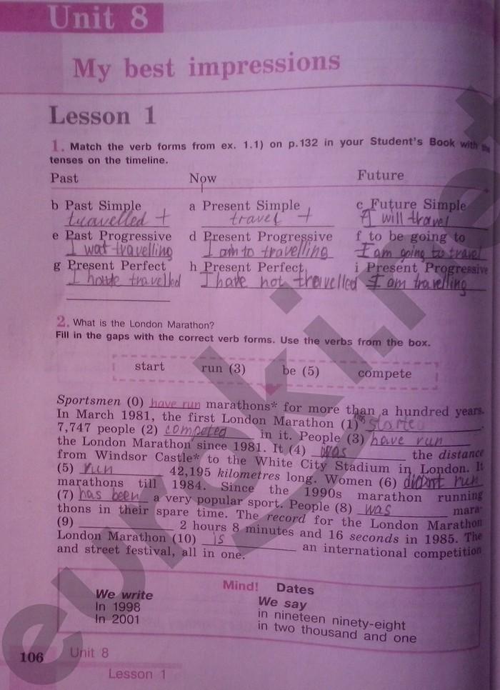 английскому гдз тетради кузовлёв по языку рабочей класс по 5