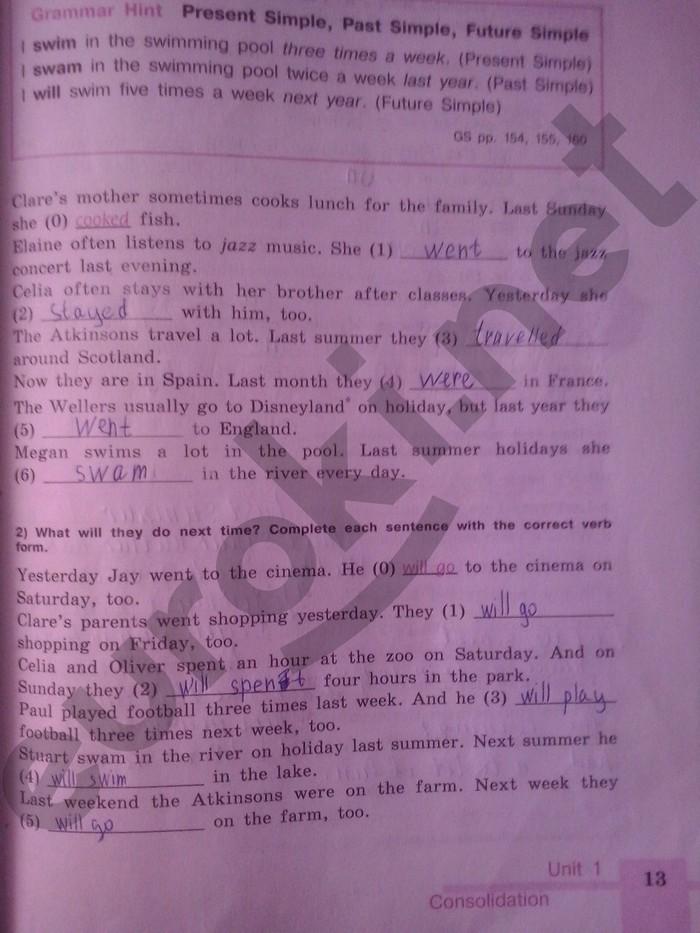 английский учебник кузовлев ответы