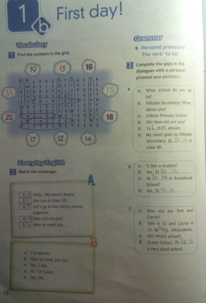 гдз эванс учебник 7 класс