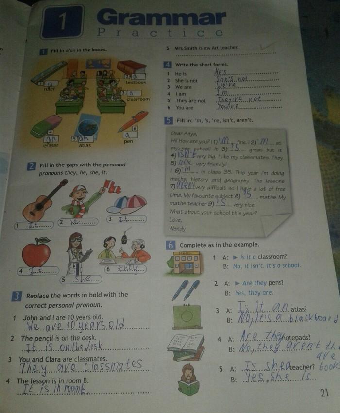 5 языку просвещение решебник английскому по spotlight класс